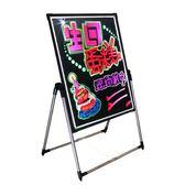 小黑板立式畫板電子髮光寫字板店鋪餐廳宣傳展示菜單廣告板支架式igo 法布蕾輕時尚