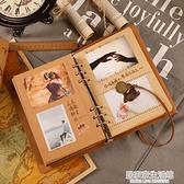 復古diy相冊自制手工粘貼式手賬本小型創意紀念冊送男友生日禮物 居家家生活館