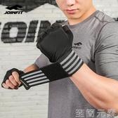 護腕健身手套男護腕器械鍛煉防滑 女半指運動裝備透氣單杠訓練 至簡元素