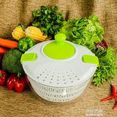 手動蔬菜脫水藍洗菜籃水果沙拉脫水機果蔬甩乾甩水器瀝水藍神器大 伊衫風尚ATF