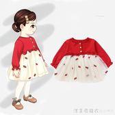 2019女童新款洋裝小童公主裙兒童洋氣周歲禮服裙寶寶蓬蓬草莓裙 漾美眉韓衣