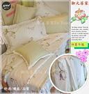 『仲夏午後』(5*6.2尺)床罩組/綠 ...