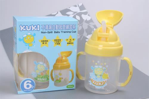 【TwinS伯澄】KUKI-不滴漏自動吸管練習杯200ml