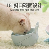 現貨 貓碗陶瓷食盆食碗狗狗碗貓咪飯盆保護頸椎防打翻斜口水碗寵物用品 【新年盛惠】