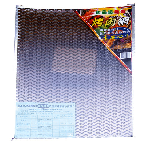 食品級無毒烤肉網(30x40cm)【愛買】
