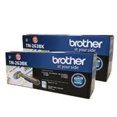 【二黑組】Brother TN-263 BK 原廠標準容量黑色碳粉匣TN263