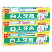 白人牙膏-特特號160g*3【愛買】