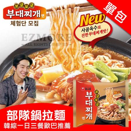 韓國 農心 部隊鍋拉麵 (單包入) 127g 火鍋泡麵 部隊鍋泡麵 一日三餐 推薦
