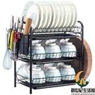 瀝水架籃晾收納架廚房置物架黑色【創世紀生活館】