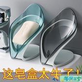 家居衛生間用品用具大全家用廁所浴室多功能置物架洗手間收納神器【海闊天空】