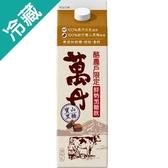 酪農戶限定‧萬丹鮮奶黑糖飲936ML【愛買冷藏】