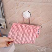 創意廚房紙巾架冰箱廚房用紙架捲紙掛架吸油紙收納架免打孔置物架 盯目家