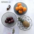 托盤 北歐簡約幾何鐵藝水果盤創意歐式擺件家居客廳餐廳茶幾果盤收納籃