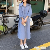 秋裝2021新款法式復古條紋長袖襯衫裙子減齡顯瘦氣質連身裙女神范 夏季新品