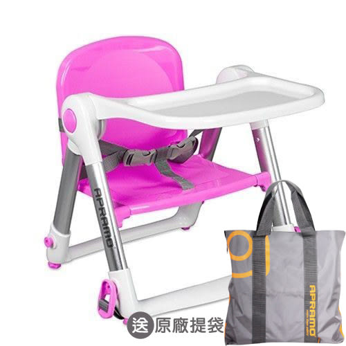 Apramo-Flippa Dining Booster摺疊式兒童餐椅(黑色)【送原廠兩用提袋】