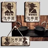 洗手間指示牌復古創意復古門牌衛生間標識牌鐵質工業風廁所掛牌