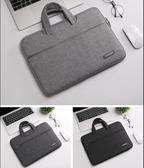 筆電包 手提電腦包適用聯想蘋果戴爾華碩華為matebook14筆記本15.6寸內膽包12男女