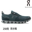 ON 瑞士品牌 防水 輕量(250克) 跑鞋/運動鞋~納美藍 (男) 買就送魔術棉巾