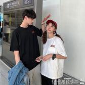 情侶裝不一樣的情侶裝夏裝2019新款寬鬆短袖T恤ins韓版潮流氣質學生半袖 爾碩數位