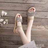 2020新款夏季拖鞋百搭網紅一字拖女時尚沙灘鞋兩穿半拖鞋外穿涼拖 韓語空間