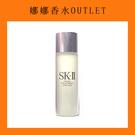 SK-II 青春露 230ml【娜娜OUTLET】 化妝水 精華 精華液 化粧水 資生堂 SHISEIDO 保養品 保濕