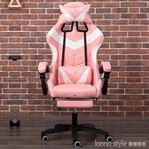 電競椅電腦椅家用現代簡約懶人辦公椅賽車椅子游戲椅可躺轉椅座椅 新品全館85折 YTL