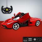 【瑪琍歐玩具】1:14 Ferrari ...