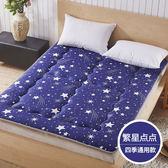 優惠快速出貨-床墊 加厚榻榻米床墊子學生宿舍床褥子墊被 單人床1.8m床海綿墊1.5m床 BLNZ