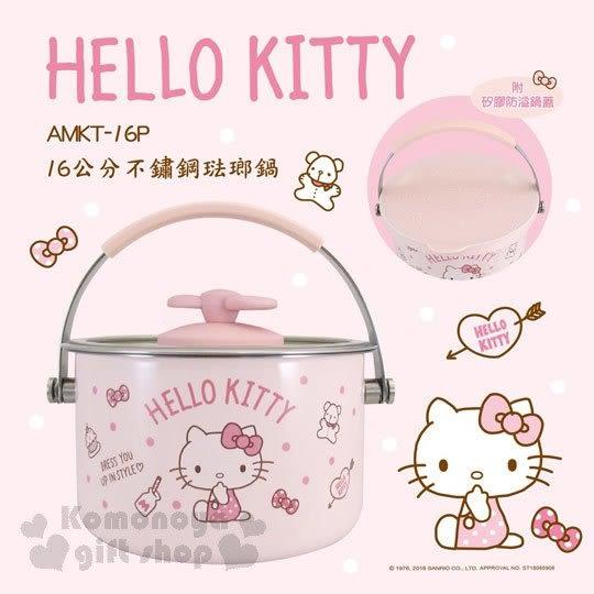 〔小禮堂〕Hello Kitty 手提16公分不鏽鋼琺瑯鍋附蓋《粉.蝴蝶結》湯鍋.料理鍋 4710891-16016