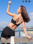 細帶防震聚攏定型文胸瑜伽背心