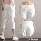 七分牛仔褲 七分破洞哈倫牛仔褲女夏季寬鬆休閒鬆緊腰運動韓版薄款爛褲子白色 米希美衣