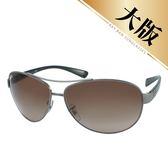 原廠公司貨-【Ray-Ban 雷朋 太陽眼鏡】RB3386-004/13-67經典包覆型太陽眼鏡(#棕色鏡片-大版)