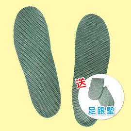 酷比高 快樂腳 健康Q彈減壓鞋墊(2雙+贈足跟墊4個)-11特賣