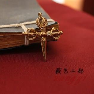 藏飾黃銅十字金剛降魔杵