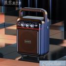 手提音響歌郎S57新款藍芽小音箱迷你戶外...
