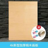 4K支架式畫板畫架套裝成人美術學生初學者素描寫生繪畫板WY 【快速出貨八折免運】