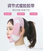 瘦臉神器睡眠繃帶提升提拉小部下垂法令紋咬肌面罩 艾莎