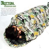 露營睡袋│超輕量混羊毛休閒露宿袋.中空纖維.登山睡墊.防踢被睡袋另售充氣床墊睡墊