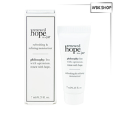 Philosophy 肌膚哲理 一瓶希望保濕霜 7ml 1入 公司貨 - WBK SHOP