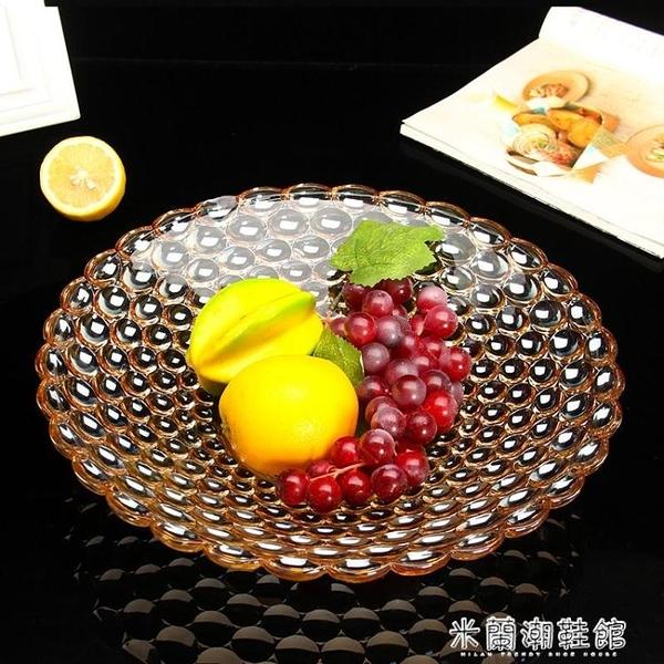 果盤 法蘭晶玻璃果盤大號歐式現代創意客廳家用水果盤 新年禮物