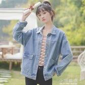 2020新款春秋韓版寬鬆牛仔外套女短款百搭bf學生上衣潮『艾麗花園』