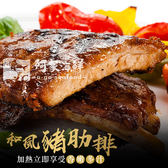★和風豬肋排(醬汁/碳烤豬肋排) 900g±10%/包★炭烤絕佳風味#復熱即食#年菜