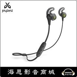 【海恩數位】美國 Jaybird X4 黑色 無線藍牙運動耳機