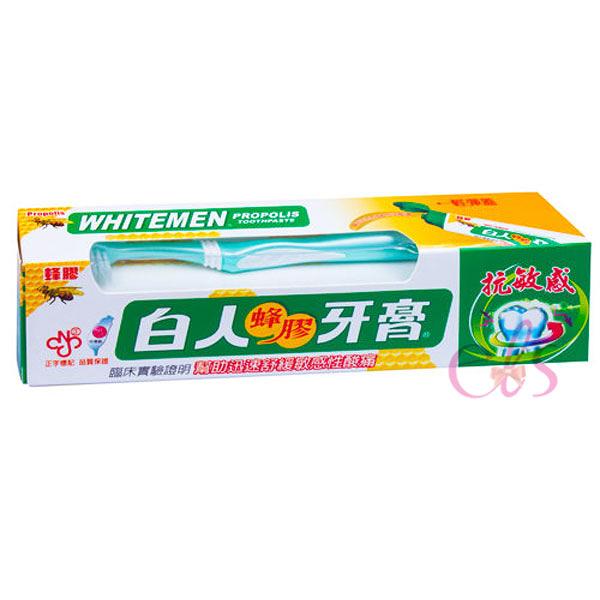 白人 蜂膠牙膏 130g ☆艾莉莎ELS☆