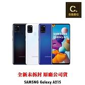 Samsung Galaxy A21s 空機 板橋實體門市 【吉盈數位商城】