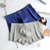 大碼 夏季男士內褲純棉兩條裝 透氣青年平角褲個性全棉褲頭 qz1529【野之旅】