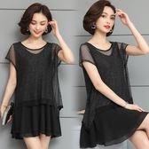 黑色XL圓領氣質優雅洋裝中大尺碼23508夏裝新款大碼夏季氣質性感雪紡短袖假兩件連身裙依品國際