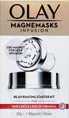OLAY微磁面膜緊緻系列 (面膜50ml+微磁導入儀)