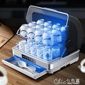 康芝茶杯消毒櫃家用小型台式消毒碗筷櫃餐具烘干桌面紫外線消毒機【全館免運】
