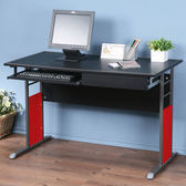 Homelike 巧思辦公桌-仿馬鞍皮120cm(鍵盤抽屜)桌面:白/腳:白/飾板:白